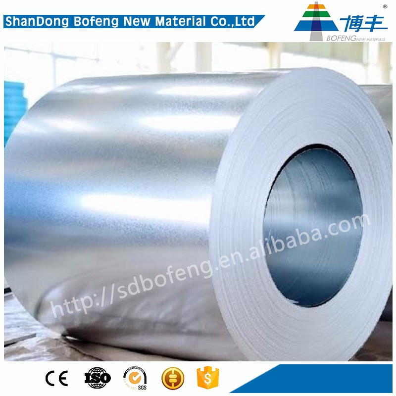 High quality The Best Price steel coil sheets