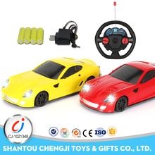 Low price new 1:16 size four channel remote control toy car circuit for kids