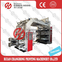 New type High speed six color 1200mm flexographic printing machinery