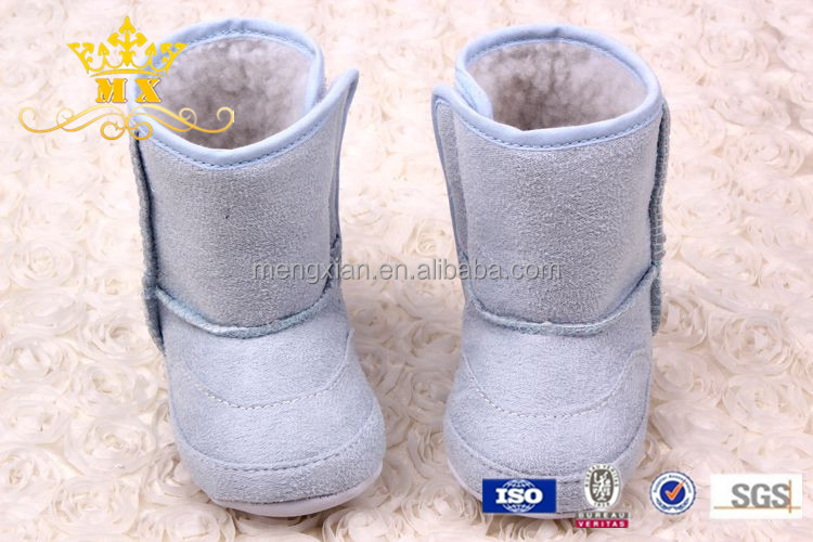 household children shoes boys and girls cotton snow boots