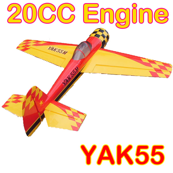 airplane rc 20cc balsa wood rc airplanes model adults airplane toys