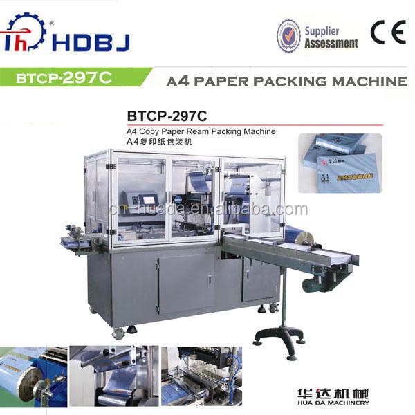 paper packet machine