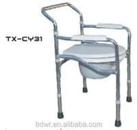 Plated Folding Commode Chair With Wheels For The Aged HOT SALE!!