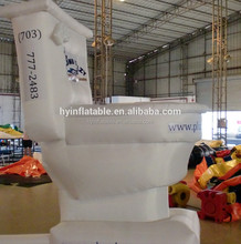 Attractive advertising inflatable toilet, inflatable toilet seat