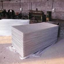 Professional Square Welded 4x4 Galvanized Steel Wire Mesh Panels