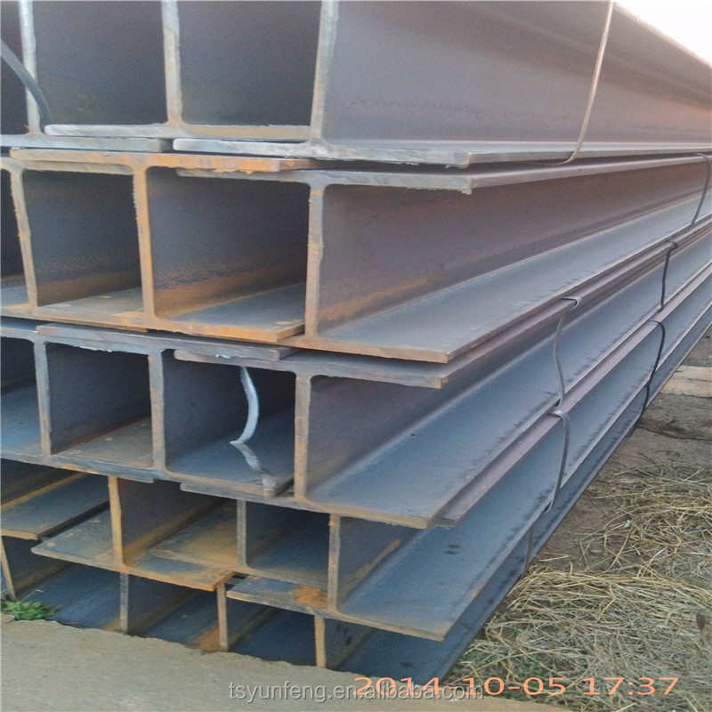 We are quality Steel Suppliers of H Beam. Check China H Beam Steel Prices, get Quick Quotes