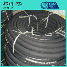 Farm irrigation rubber hose Industrial water hose