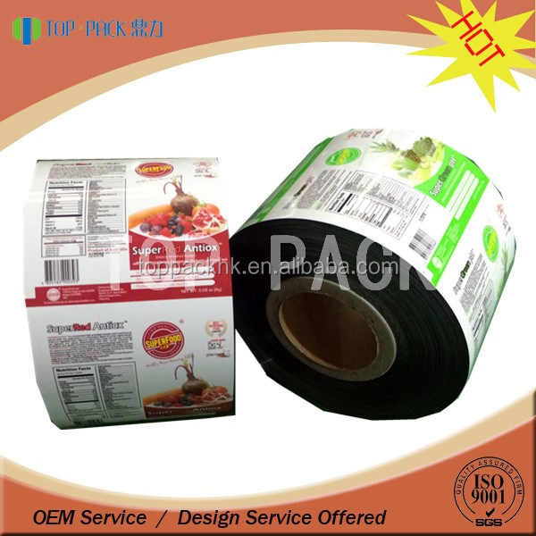 OEM moistureproof factory price heat sealable custom print plastic film