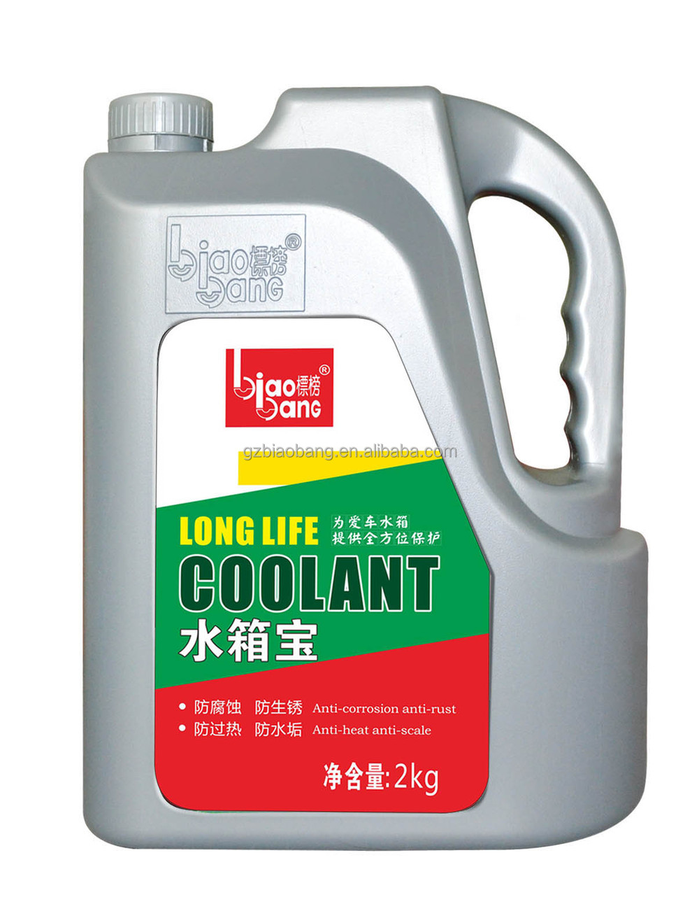 2L Chinese best radiator coolant