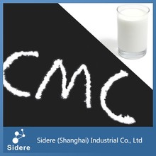 China Supplier CMC For Food Additive In Dairy Products