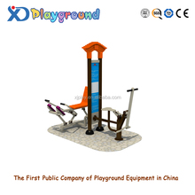 Fitness Equipment For Elderly Sports Fitness Equipment China Gym Equipment Fitness