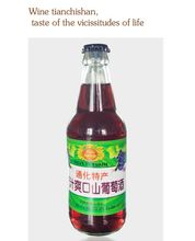 Chinese high quality delicious healthy low alcoholic beverage liquor tasty mountain grape wine