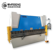 China affordable Hydraulic metal plate bending machine , CNC hydraulic metal sheet/steel sheet Press brake