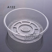 A122 BAKEST round dome cake box plastic top sell