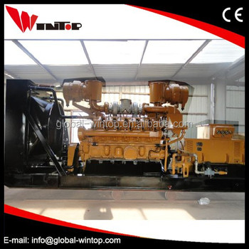 600kw power generator natural gas