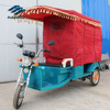 2015 new type Indian 850W/24 tube controller electric rickshaw/e rickshaw/electric rickshaw price for passengers