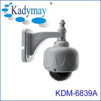 2013 Excellent kadymay ip camera power line, 2 megapixel ip camera!!!!