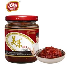Restaurant Instant Sauce Delicious Natural Chili Sauce