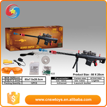 DD0601645 Multi-function Game shooting gun toy water bomb gun