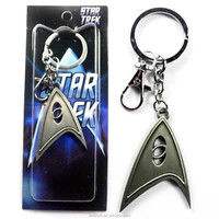 Star Trek Into Darkness Logo Pendant Keychaiin Ring Gray Type C