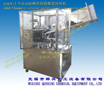 GJGF-2 automatic aluminum tube filling and sealing machine sealant filling machine