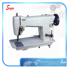 2016 Hot Industrial Lockstitch Zigzag Sewing Machine