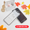 Fingerprint-Proof Matte Tempered Glass Full Cover For iPhone X Frosted Screen Protector