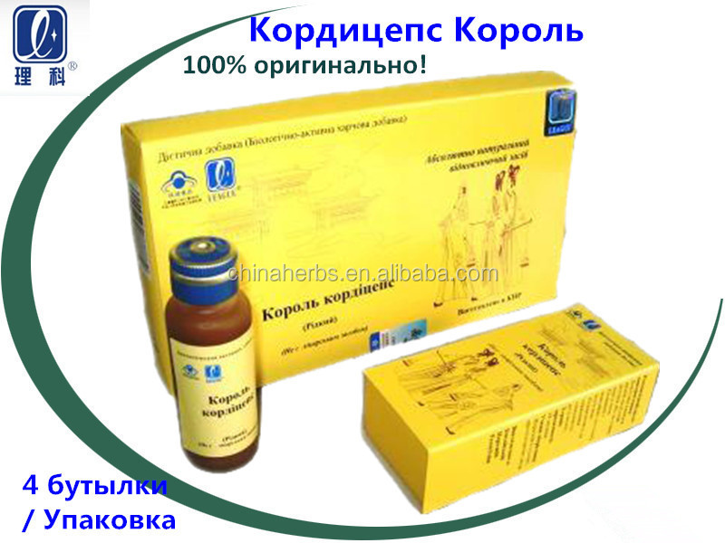 Brand league cordyceps oral liquid king improve immunity protect liver