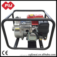 13 years factory 2inch/3inch/4inch circulating gasoline 7.5hp water pump