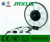 /product-detail/rear-wheel-brushless-electric-bicycle-motor-kit-60592250532.html