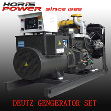130kw brushless ac motor generator for hot sale in india and tanzania