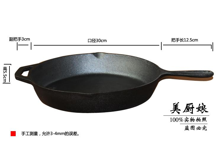 Aluminum Color Change Ceramic Coated Frying Pan Cast Iron
