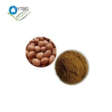 (HOT SALES)High quality Peach seed extract