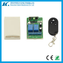 Motor Forward and Reverse 12V 2-channel latched Learning Code Wireless Remote Control Switch KL-CLKZ02