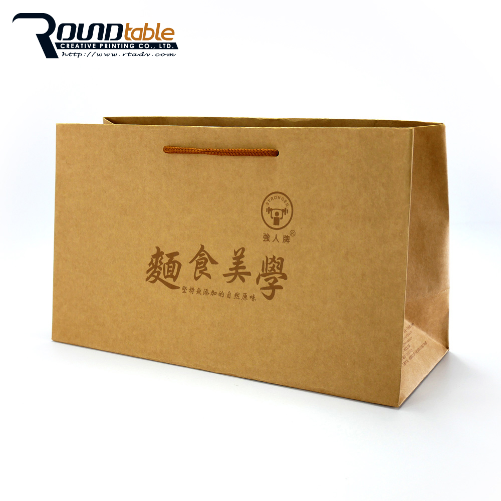 China Printed Brown Kraft Paper Bag For Tea,tea bag paper