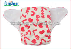 Famicheer Teddy Bear Soft Breathable Washable Diapers