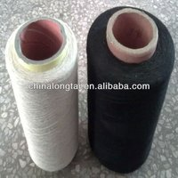 10s/3spun recycled polyester carpet thread