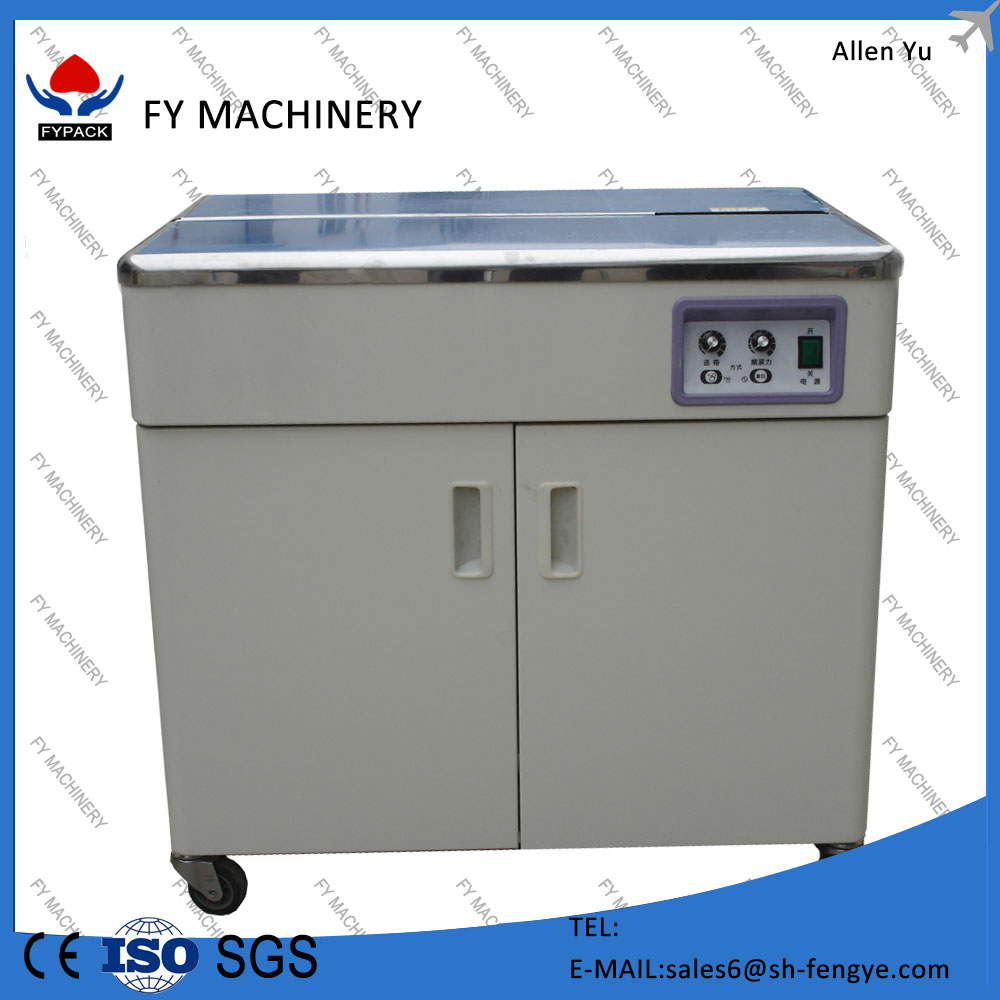 tin can vacuum sealing machine for sea food/salted meat/dry fish/pork/beef/rice