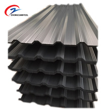 RAL 8012 trapezoidal metal sheet light material thickness 0.2mm length 3000mm