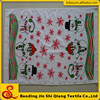 china supply manufacturer cheap custom cotton kitchen tea towel printed wholesale
