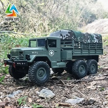 1:16 climbing off road MZ B-16 lights rc toy military truck