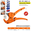 Newly Patent 42mm Pvc Pipe Cutter