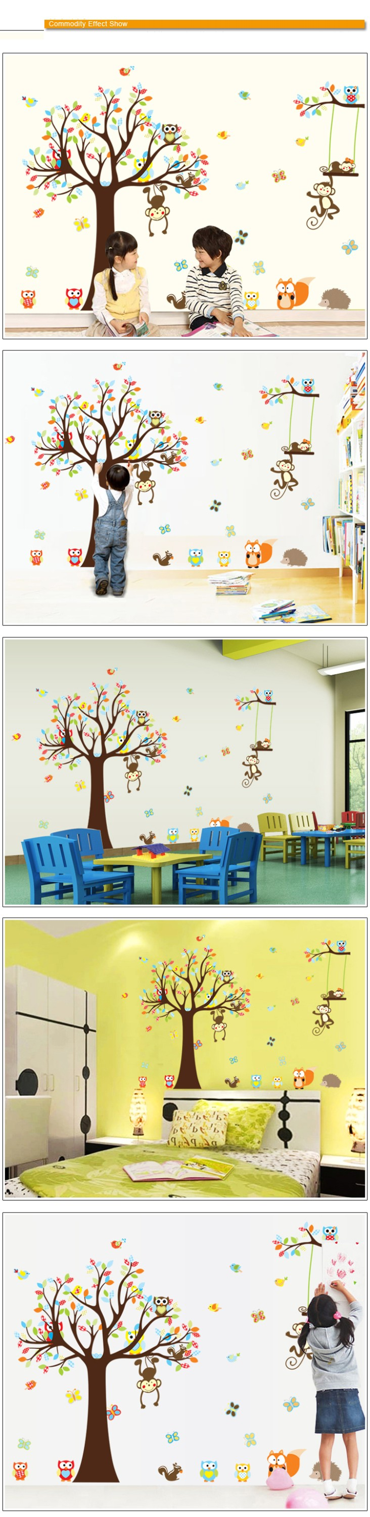 Jungle Zoo Animal Girafee, Elephant, Lion, Zebra and Monkey having party on Tree Monkey Wall Decal Owl Zoo Wall Decal