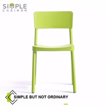 Plastic Stackable Outdoor and school furniture side Chairs 329