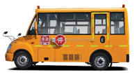China 5.2m new yellow school bus with gasoline engine for sale