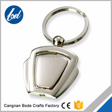Promotional Custom rotating souvenir metal Keychain, stainless steel Blank Key chain