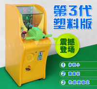 indoor electronic games machine children's games