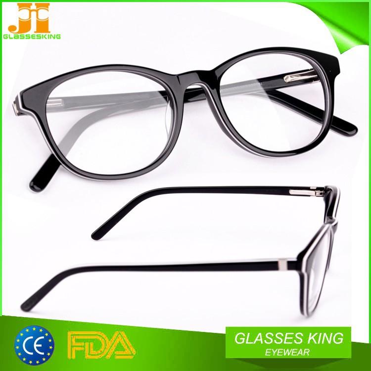 Где выписывают на очки