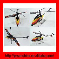 4CH 2.4G Single Blade helicopter Weili V911