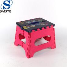 Factory direct price 8 Inches height thermal transfer watermark plastic folding step stool